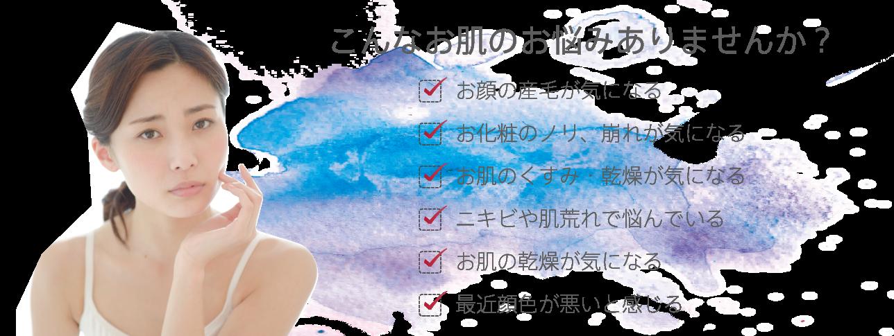shaving01